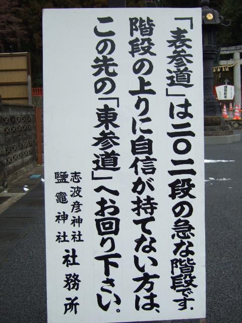 hatumode6.jpg