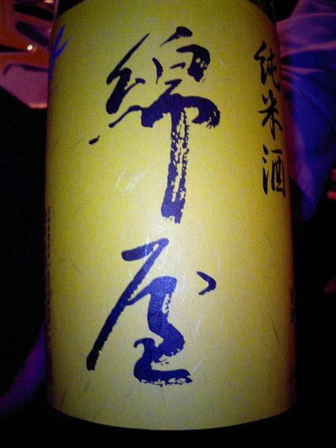 yusen8.jpg
