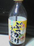 butamesi002.jpg