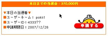 kyouno2.jpg
