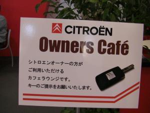 ownerscafe.jpg
