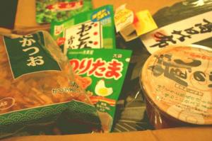 Gifts from Japan