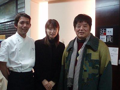 田中さんとあかねさん