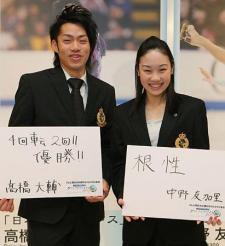 NHK中野写真1