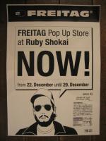 ルビー商会 FREITAG展のお知らせ