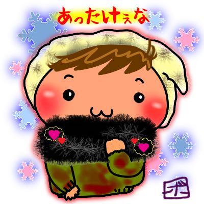 kubi_attaka.jpg