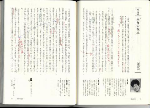 chikuma-oosawa 008