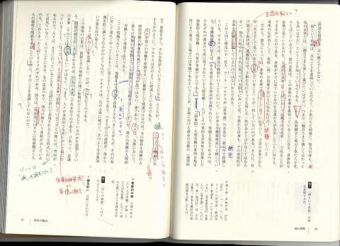 chikuma-oosawa 009