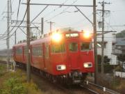 2007_1127_161946.jpg