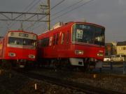 2008_0104_080633.jpg
