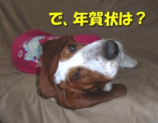 2007_12_calender4.jpg