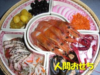 2008_01_NY_shima4.jpg