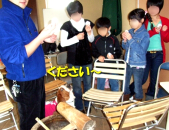 2008_01_mochi4.jpg