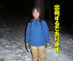 2008_01_newyear1.jpg