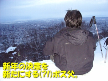 2008_01_newyear3.jpg