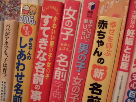 2006_1123ccd0376.jpg