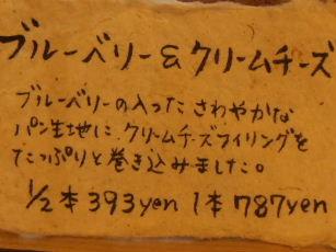 2007_0113ccd0235.jpg
