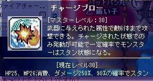 20061029135845.jpg