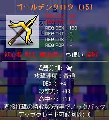 20061127194506.jpg