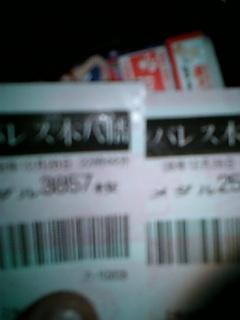 20061229131421.jpg