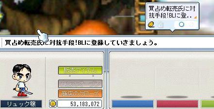 20070110161057.jpg