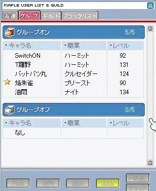 20070112163218.jpg