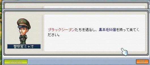 20070213220948.jpg