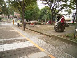 大学 学習 放送 センター 文京 鳥取大学地域学部附属子どもの発達・学習研究センター