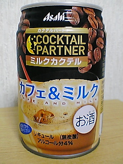 Asahi COCKTAIL PARTNER カフェ&ミルク FRONTVIEW
