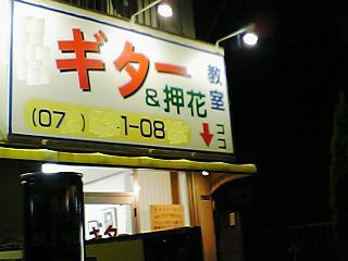 伊藤園 W Cofee BLEND image