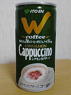 伊藤園 W Cofee Cappuccinofrontview
