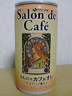 伊藤園 Salon de Cafe カフェオレ frontview