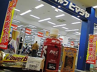 伊藤園 Salon de Cafe カフェオレ image