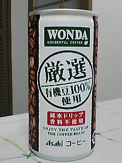 WONDA 厳選有機豆100%使用 FRONTVIEW