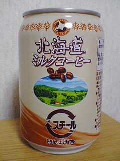 神戸ビバレッジ 北海道ミルクコーヒー frontview