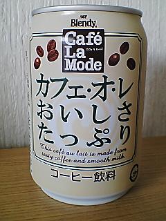 AGF カフェ・オ・レ おいしさたぷり FRONTVIEW