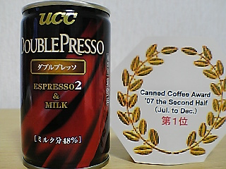 Canned Coffee Award '07 下半期up1