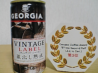 Canned Coffee Award '07 下半期3up
