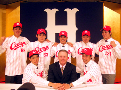 2008年度新入団選手発表!!