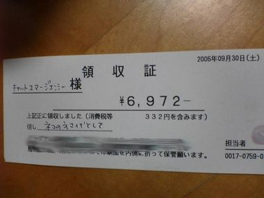 DSC00447.jpg