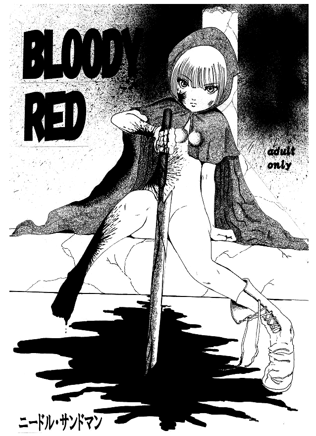 BLOODY RED 1