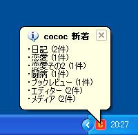 cococ_s.jpg