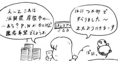071126_c_3.jpg