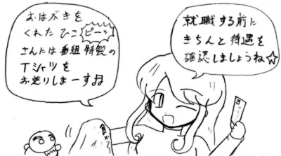 071126_c_5.jpg