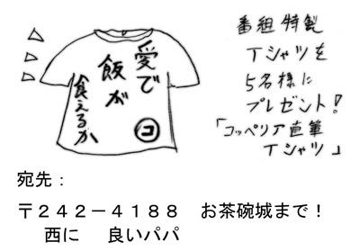 071126_c_6.jpg