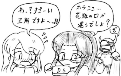071205_s_2.jpg