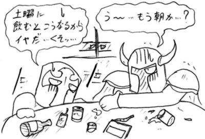071209_t_4.jpg