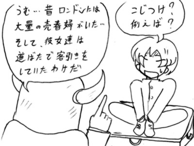 071210_e_2.jpg