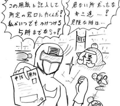 071220_n_1.jpg