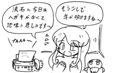 071231_c_2.jpg